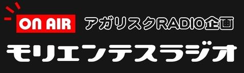 radio_logo960.jpg
