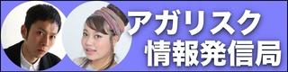 bunner_product_kumagai.png